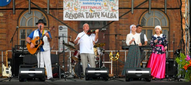 Common Language of the Peoples Amateur Music Festival