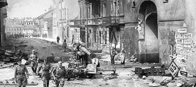 Страницы истории. Герои освободители