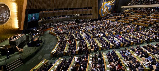 ООН приравняла антисемитизм к терроризму