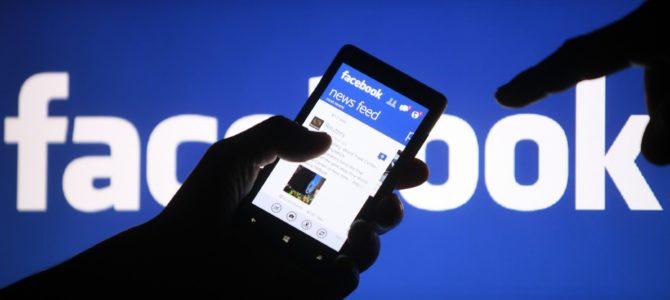 «Фейсбук» расширяет свои усилия по борьбе с отрицанием Холокоста