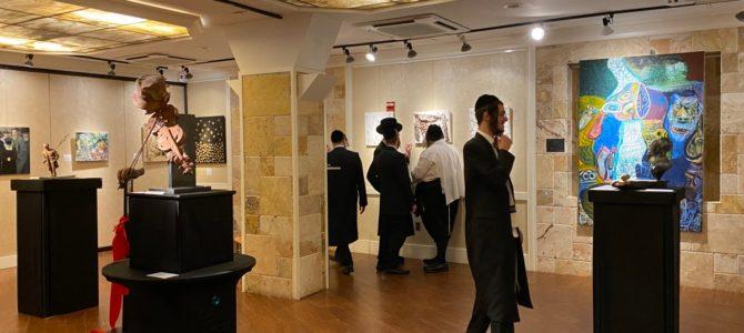 В Нью-Йорке открылась первая галерея хасидского искусства