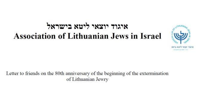 Arie Ben-Ari, Lietuvos žydų asociacijos Izraelyje pirmininko laiškas