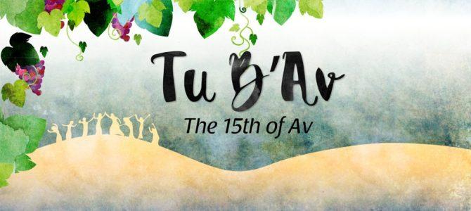 Ту бе-Ав – история, традиции еврейского Дня влюбленных