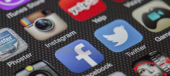Великобритания призвала  призывает компании, работающие в социальных сетях, принять определение IHRA