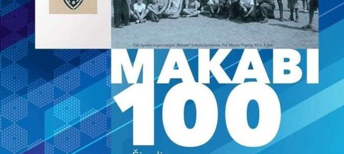 """Kviečiame į Šiaulių sporto organizacijos ,,Makabi"""" šimtmečio paminėjimą"""