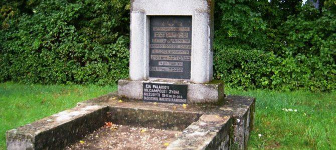 Сейм призвал муниципалитеты увековечить места массовых убийств евреев и привести в порядок старые еврейские кладбища