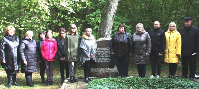 Subačiaus apylinkių žydų Holokausto aukų 80-mečio minėjimas