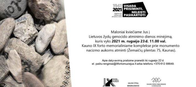 Lietuvos žydų genocido atminimo dienos minėjimas Kaune