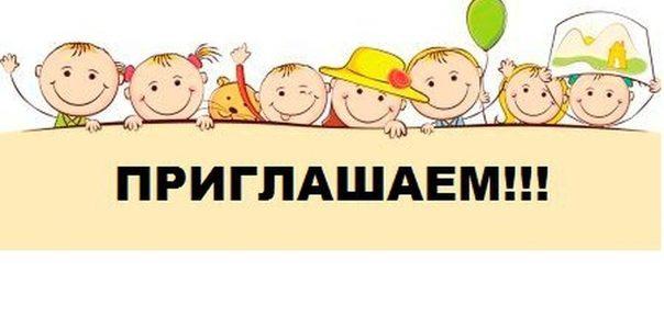 Еврейская община Литвы, клубы Илан и Кнафаим приглашают: