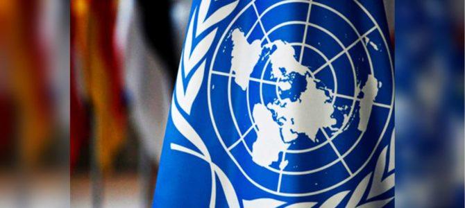 Лидер еврейской общины Атланты М. Тейлор назначена представителем Совета ООН по правам человека