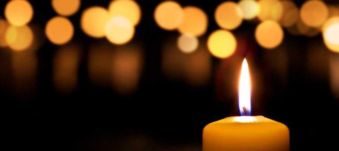 Соболезнование и информация о прощании
